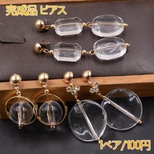 完成品 ピアスNo.112 全3種|yu-beads-parts