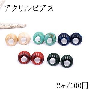アクリルピアス 抜き正円 20mm【2ヶ】|yu-beads-parts