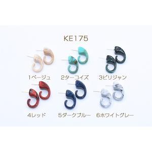 アクリルピアス デザイン 14×28mm【10ヶ】|yu-beads-parts|02