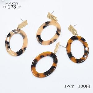 ピアス 長方形チタンピアス アクリルオーバルフレームチャーム【1ペア】|yu-beads-parts