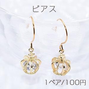 ピアス フックピアス ジルコニアチャーム 王冠【1ペア】|yu-beads-parts