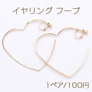 イヤリング フープ ハート 60×60mm ゴールド【1ペア】|yu-beads-parts