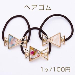 ヘアゴム 三角 3連 アクリルプレート/CCB付き ヘアアクセサリー|yu-beads-parts