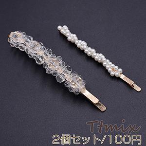 ヘアピン ヘアアクセサリー 2種セット ガラスビーズ&パール付き【1セット】|yu-beads-parts