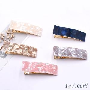 ヘアクリップ アクリル長方形 ヘアアクセサリー べっ甲風り ネコポス不可|yu-beads-parts