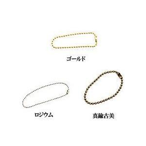 ボールチェーンキーリング 1.5mm|yu-beads-parts