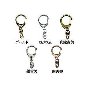 ナス型キーチェーン|yu-beads-parts
