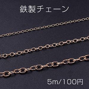 鉄製チェーン 小判 2サイズ ゴールド|yu-beads-parts
