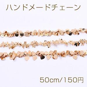 ハンドメードチェーン クロス/ハート/丸型 ゴールド【50cm】