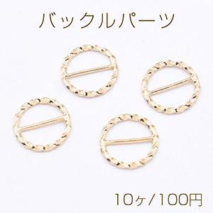 バックルパーツ デザイン丸カン 18mm ゴールド【10ヶ】 yu-beads-parts