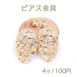 ピアス金具 模様入り雫 1穴 17×25mm ゴールド【4ヶ】 yu-beads-parts