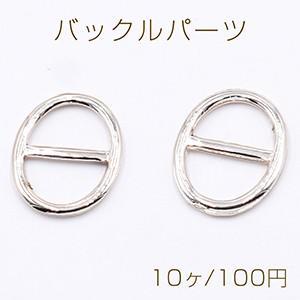 バックルパーツ オーバル 19×24mm ライトゴールド【10ヶ】 yu-beads-parts