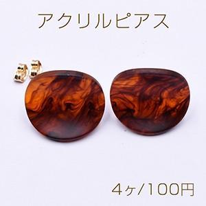 アクリルピアス ツイスト丸型 23×24mm ゴールド/レッド【4ヶ】 yu-beads-parts