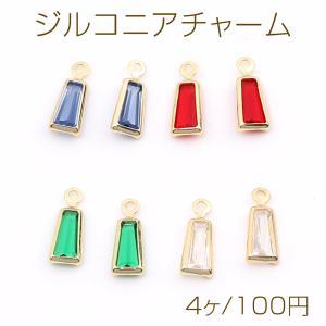 アクリルピアス ツイスト菱形 25×26mm ゴールド/レッド【4ヶ】 yu-beads-parts