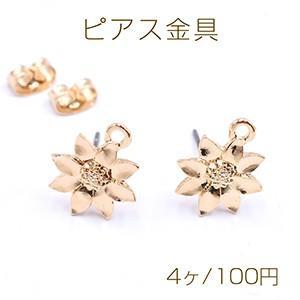 ピアス金具 フラワー カン付き 12×15mm ゴールド【4ヶ】 yu-beads-parts