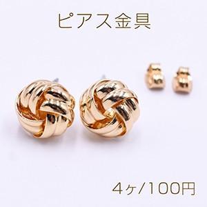 ピアス金具 模様入り渦巻き 12×12mm ゴールド【4ヶ】 yu-beads-parts