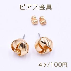 ピアス金具 渦巻き 11×11mm ゴールド【4ヶ】 yu-beads-parts