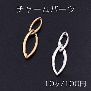 チャームパーツ ホースアイチェーン 7×28mm【10ヶ】|yu-beads-parts