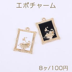 チタンピアス金具 透かし蝶 8×10mm ゴールド【4ヶ】 yu-beads-parts