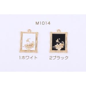 チタンピアス金具 透かし蝶 8×10mm ゴールド【4ヶ】 yu-beads-parts 02