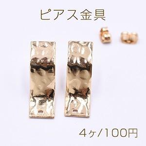 ピアス金具 模様入り変形長方形 1穴 8×25mm ゴールド【4ヶ】 yu-beads-parts