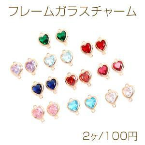 【50g】チャーム リーフミックス ゴールド|yu-beads-parts