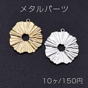 メタルパーツ 花模様 カン付き 18×19mm【10ヶ】 yu-beads-parts