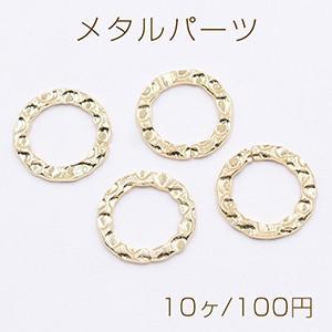 メタルパーツ 模様入りリング 18mm ゴールド【10ヶ】|yu-beads-parts