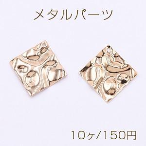 メタルパーツ プレート 波型菱形 1穴 25×25mm ゴールド【10ヶ】 yu-beads-parts