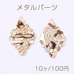メタルパーツ プレート 波型菱形 1穴 21×32mm ゴールド【10ヶ】 yu-beads-parts
