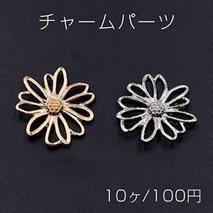 チャームパーツ 菊フレーム 21×22mm【10ヶ】 yu-beads-parts