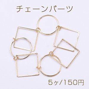 チェーンパーツ 丸・四角 3×19cm ゴールド【5ヶ】 yu-beads-parts