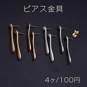 ピアス金具 デザイン 6×39mm【4ヶ】|yu-beads-parts