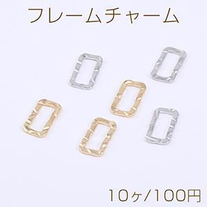 ミニチャームミックス【20g】ゴールド|yu-beads-parts