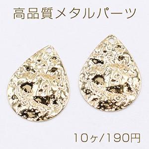高品質メタルパーツ プレート 模様入り雫 1穴 16×21mm ゴールド【10ヶ】|yu-beads-parts
