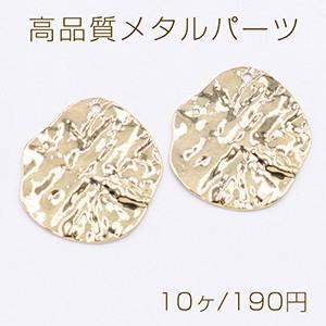 高品質メタルパーツ プレート 波型蓮の葉型 1穴 20×22mm ゴールド【10ヶ】|yu-beads-parts