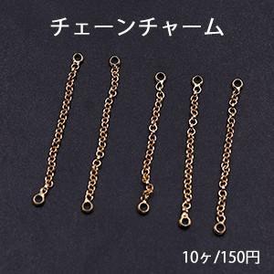 チェーンチャーム A 3cm ゴールド【10ヶ】|yu-beads-parts
