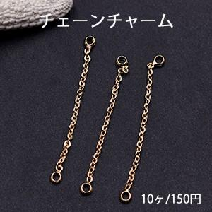 チェーンチャーム E 3.5cm ゴールド【10ヶ】|yu-beads-parts