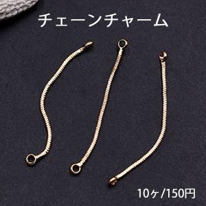 チェーンチャーム F 3.5cm ゴールド【10ヶ】|yu-beads-parts
