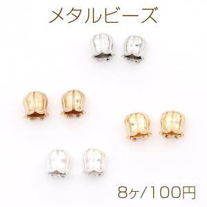 ミール皿 猫 金属チャームフレーム ゴールド【10ヶ】|yu-beads-parts