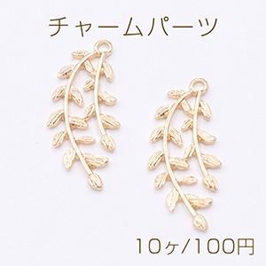 チャームパーツ 枝葉No.3 ゴールド【10ヶ】|yu-beads-parts