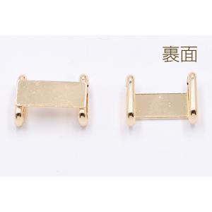 帯留め 金具 台座パーツ 長方形 8×20mm ゴールド【1ヶ】|yu-beads-parts|02
