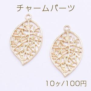 チャームパーツ 透かしリーフ 20×35mm ゴールド【10ヶ】|yu-beads-parts
