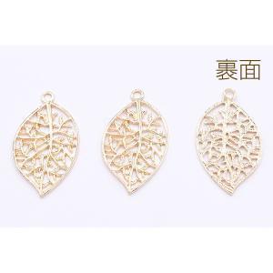 チャームパーツ 透かしリーフ 20×35mm ゴールド【10ヶ】|yu-beads-parts|02