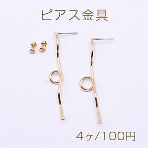 ピアス金具 変形スティック カン付き 9×51mm ゴールド【4ヶ】|yu-beads-parts