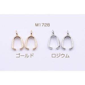 バチカン カン付き 8×14mm【10ヶ】|yu-beads-parts|02