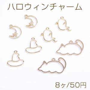 ネイルパーツ メタルパーツ ツルツル 星 スター 2mm ゴールド(100ヶ) 【Nail Parts】|yu-beads-parts