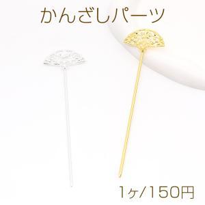 ネイルパーツ メタルパーツ サンドブラスト 星 スター 5mm ゴールド(100ヶ) 【Nail Parts】|yu-beads-parts