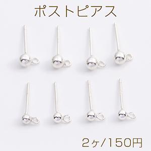 ネイルパーツ メタルパーツ 太陽 ゴールド(20ヶ) 【Nail Parts】|yu-beads-parts