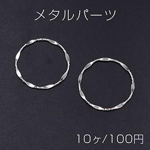メタルパーツ 変形リング 30mm ロジウム【10ヶ】 yu-beads-parts